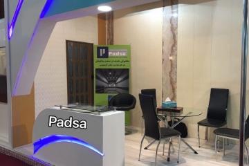 معرفی پانلهای دیواری و سقفی آلومینیومی پادسا